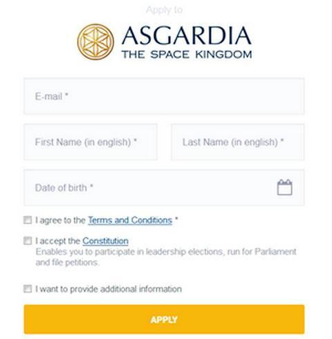 как стать гражданином Асгардии