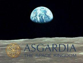 асгардия космическое государство