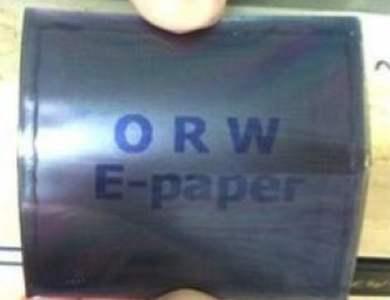 бумажный дисплей для газет