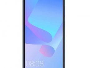 Huawei ATU-L31