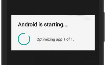 Оптимизация приложения 1 из 1 Андроид