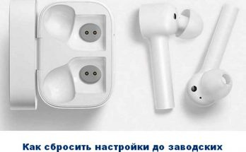 hard reset headphones
