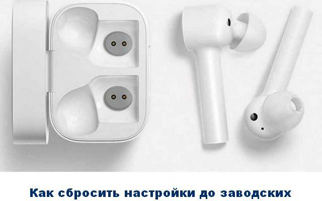 hard reset headphones
